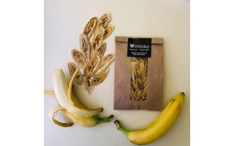 Фріпси банан